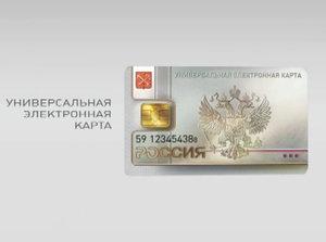 http://img.newsfactor.ru/article/4/4/8/448.jpeg